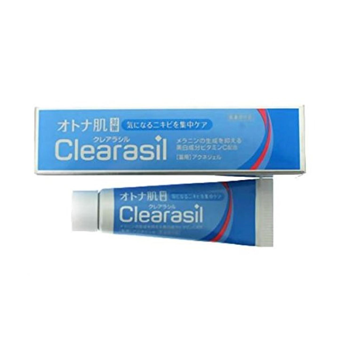 兵隊世界的にトラフィックオトナ肌対策クレアラシル 薬用アクネジェル(14g) ×2セット