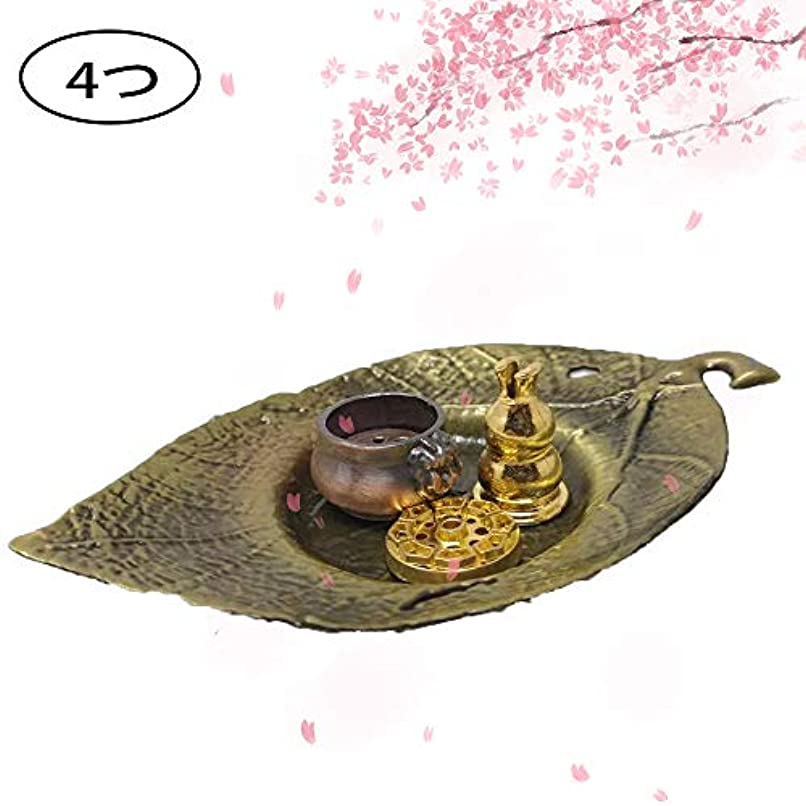 ジャニス混合宴会線香立 お香立て 線香皿 香皿 合金香炉細め線香 スティック香対応 銅器香立 アロマテラピートレイ 多機能 熏香炉置物 金属製お香 仏壇用香炉