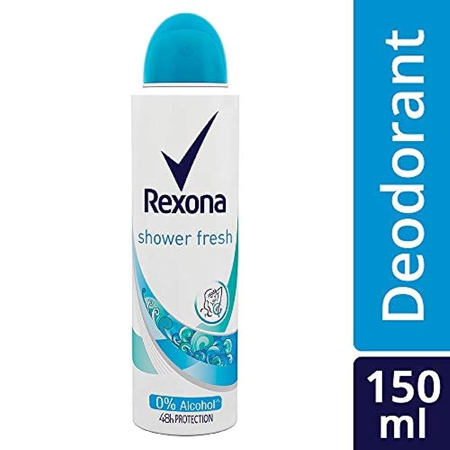 不満時制富豪Rexona Women Shower Fresh Deodorant, 150ml