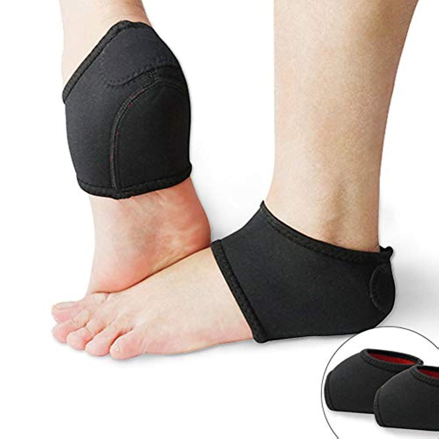 通知短命ストライプヒールガードセット、ヒールプロテクター-足底筋膜炎からヒールの痛みを和らげる-ヒールスパー(2ペア)