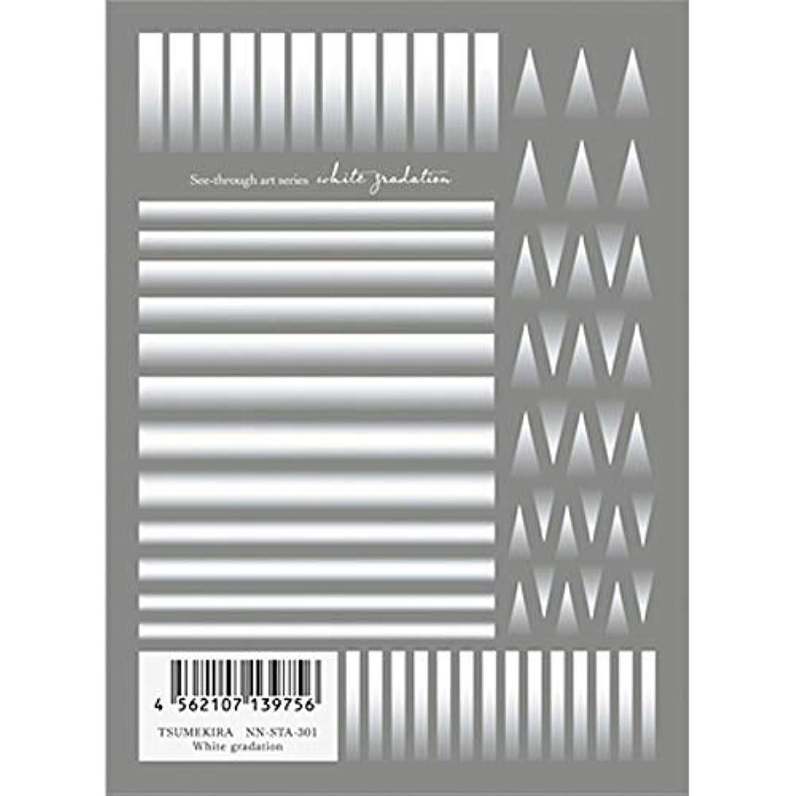 タイヤ避難する笑いツメキラ(TSUMEKIRA) ネイル用シール White gradation NN-STA-301