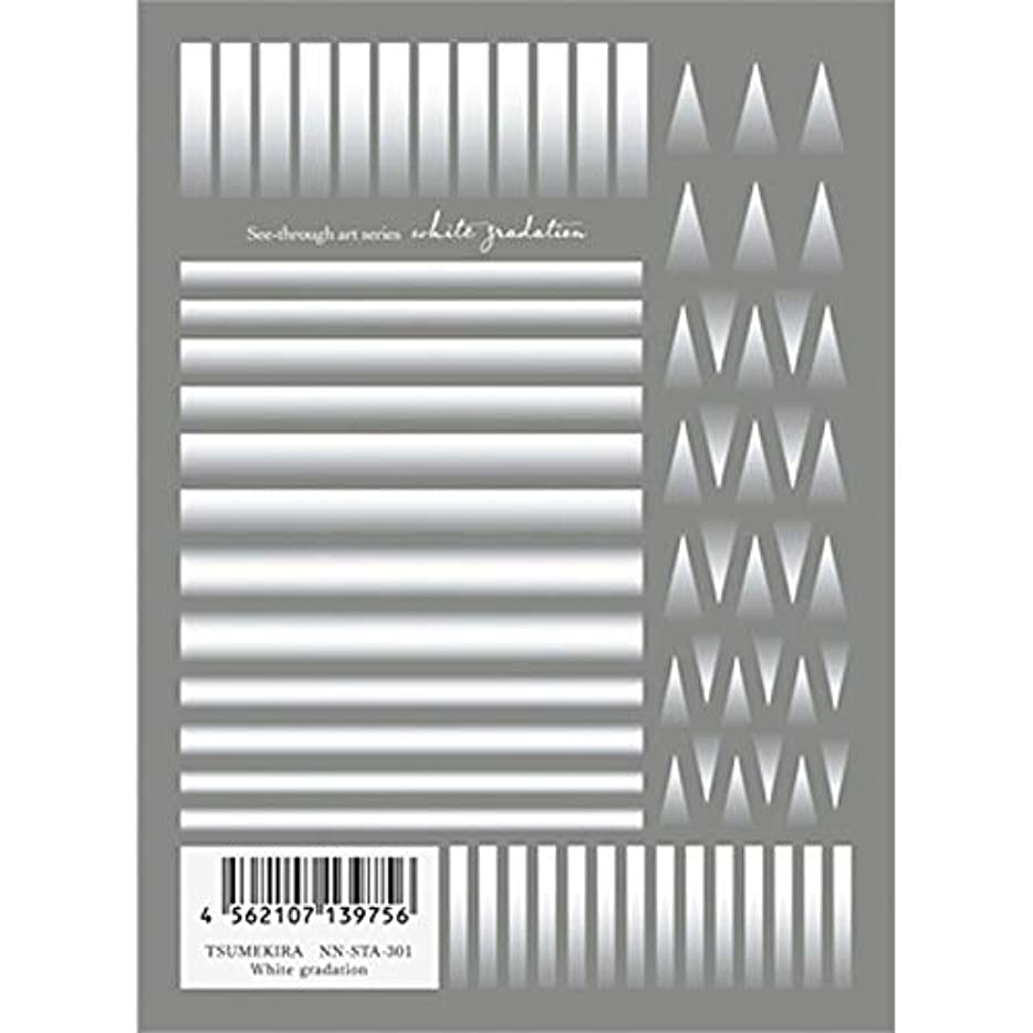 確保するプランター特許ツメキラ(TSUMEKIRA) ネイル用シール White gradation NN-STA-301