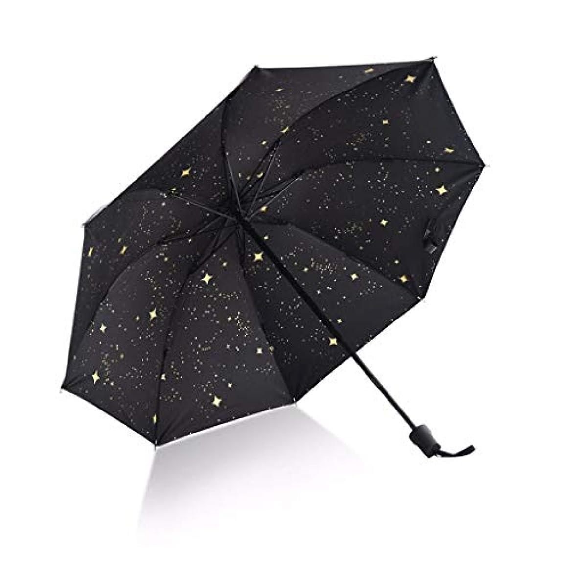 比べる広範囲に東方日傘防水ブラックダブルUV日傘超軽量雨兼用傘日焼け止めゼロライト折りたたみ傘 (色 : B)