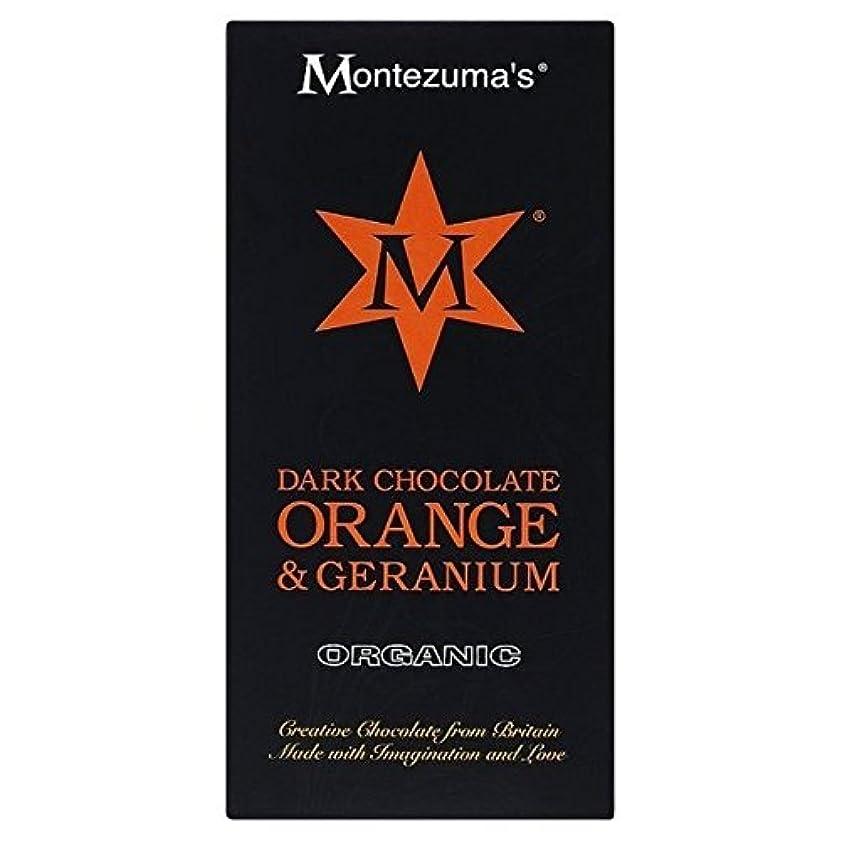 たくさんのオーラル信頼性のあるオレンジ&ゼラニウムバー100グラムとMotezumaの暗いです - Motezuma's Dark with Orange & Geranium Bar 100g [並行輸入品]