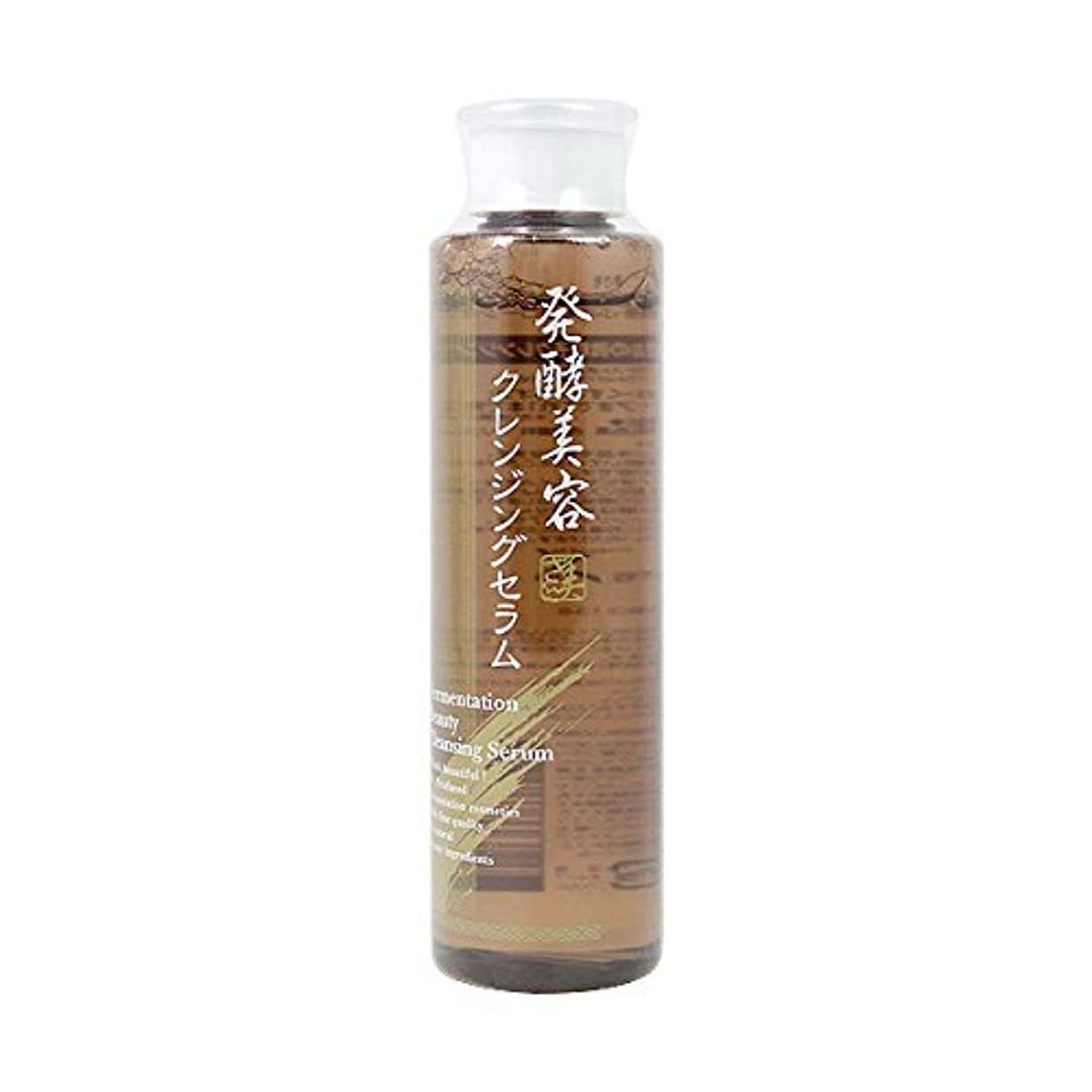 最小化する描写認可シーヴァ 発酵美容 クレンジングセラム 200ml