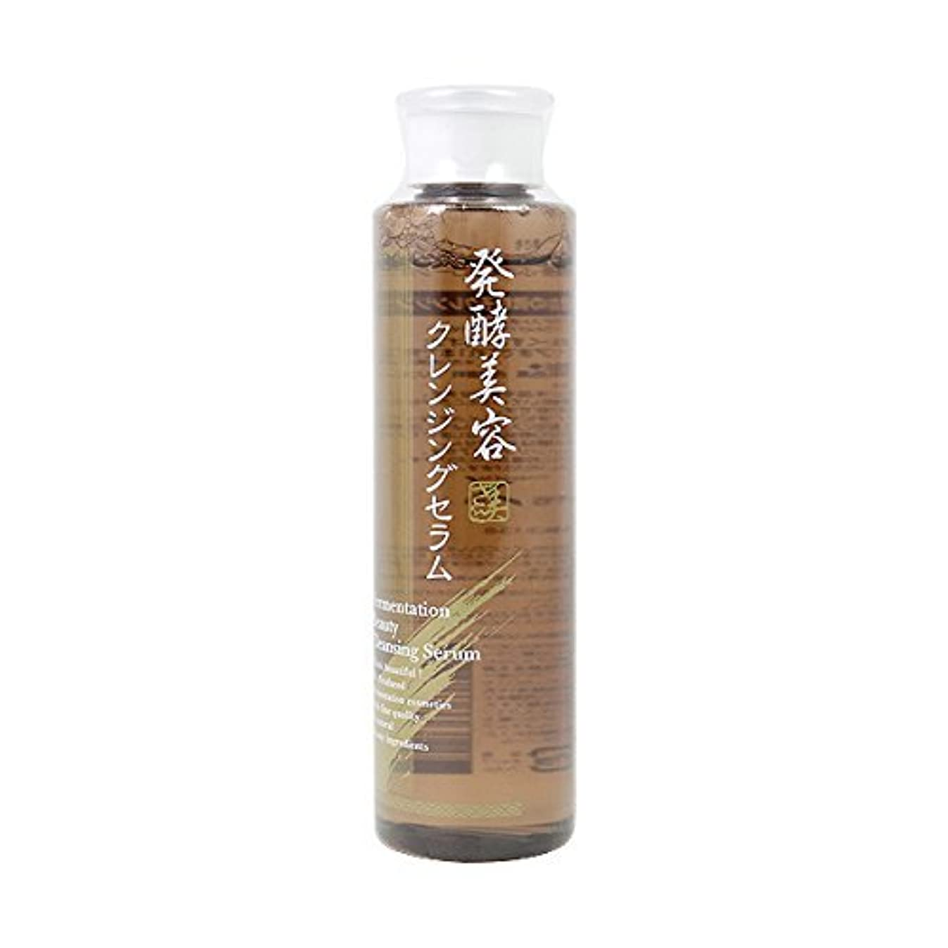 宣言贅沢なお勧めシーヴァ 発酵美容 クレンジングセラム 200ml