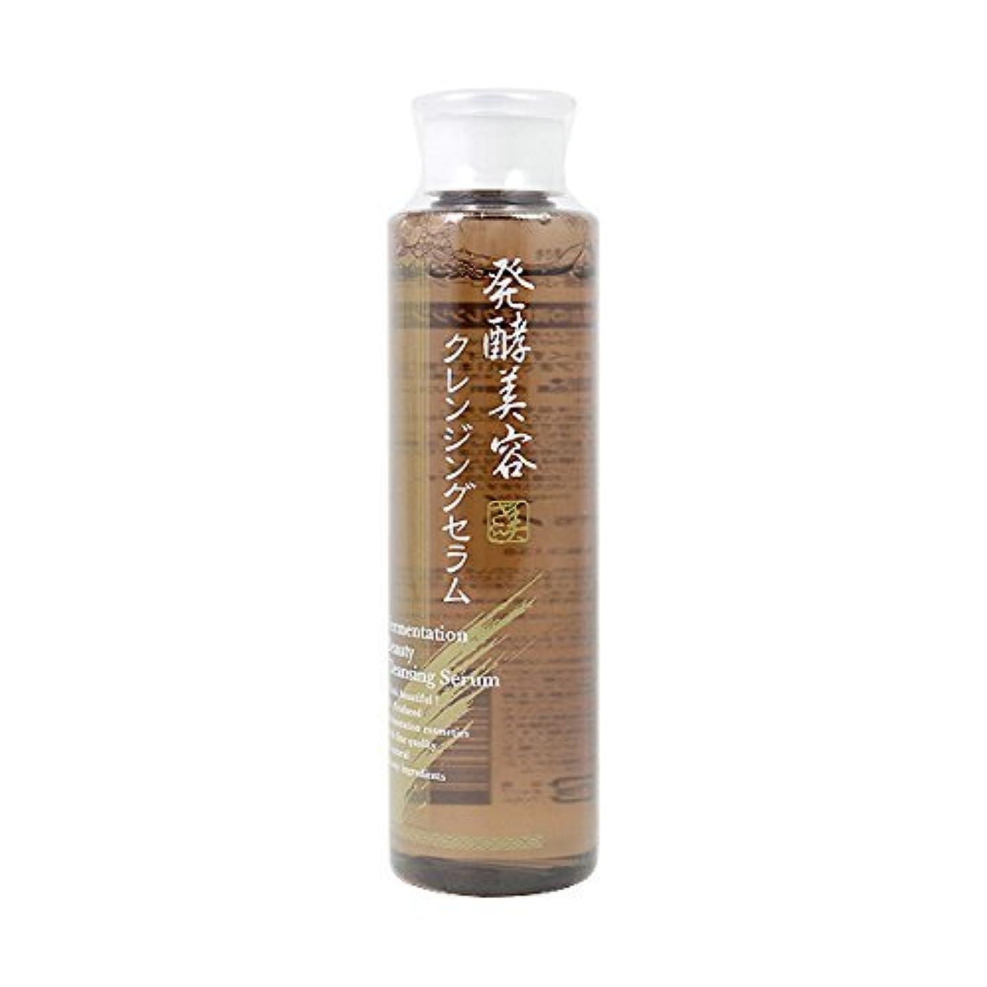 発音真実花束シーヴァ 発酵美容 クレンジングセラム 200ml