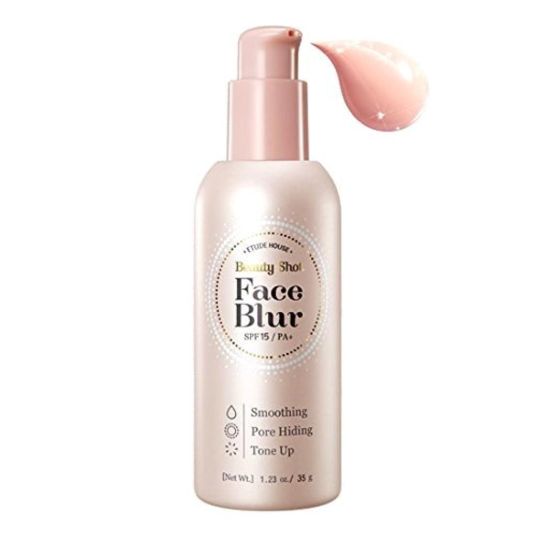 銀河試してみる食用(3 Pack) ETUDE HOUSE Beauty Shot Face Blur SPF 33 PA++ (並行輸入品)