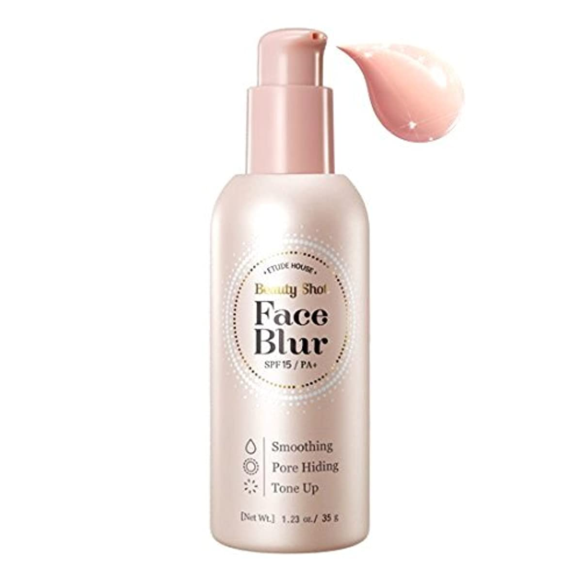 仕様君主制まだら(3 Pack) ETUDE HOUSE Beauty Shot Face Blur SPF 33 PA++ (並行輸入品)
