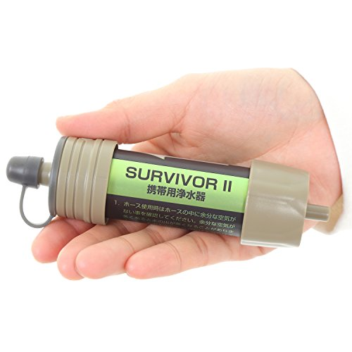 サバイバーII 99.99%の異物・バクテリアを除去 非常用/携帯用浄水器 災害時 登山 ハイキング...
