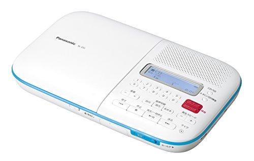 パナソニック CD語学学習機 ホワイト SL-ES1-W