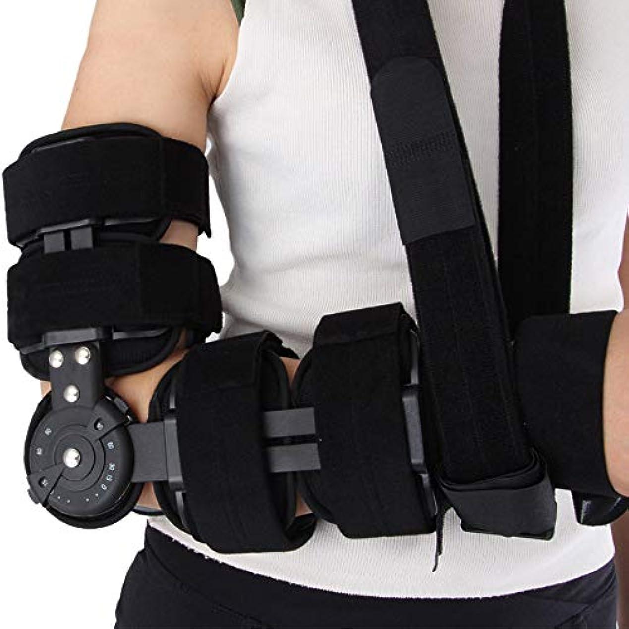 関節付き肘関節、調節可能サポートOP肘サポートスタビライザースプリントアーム傷害回復サポート - 術後傷害回復、装具調整可能な可動域