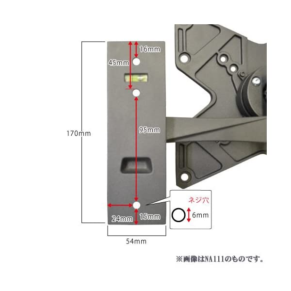 テレビ壁掛け金具 TVセッターフリースタイル ...の紹介画像4