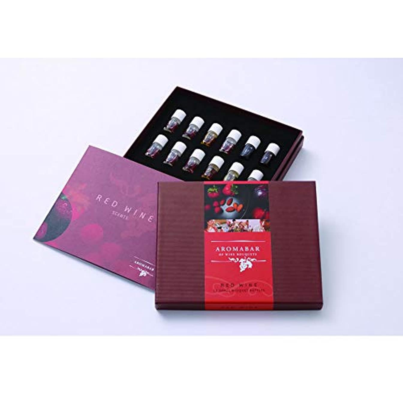戦士プレゼンター公平送料無料 グローバル アロマバー12種入シリーズ レッドワイン ワイン テイスティング ソムリエ レッスン 香り