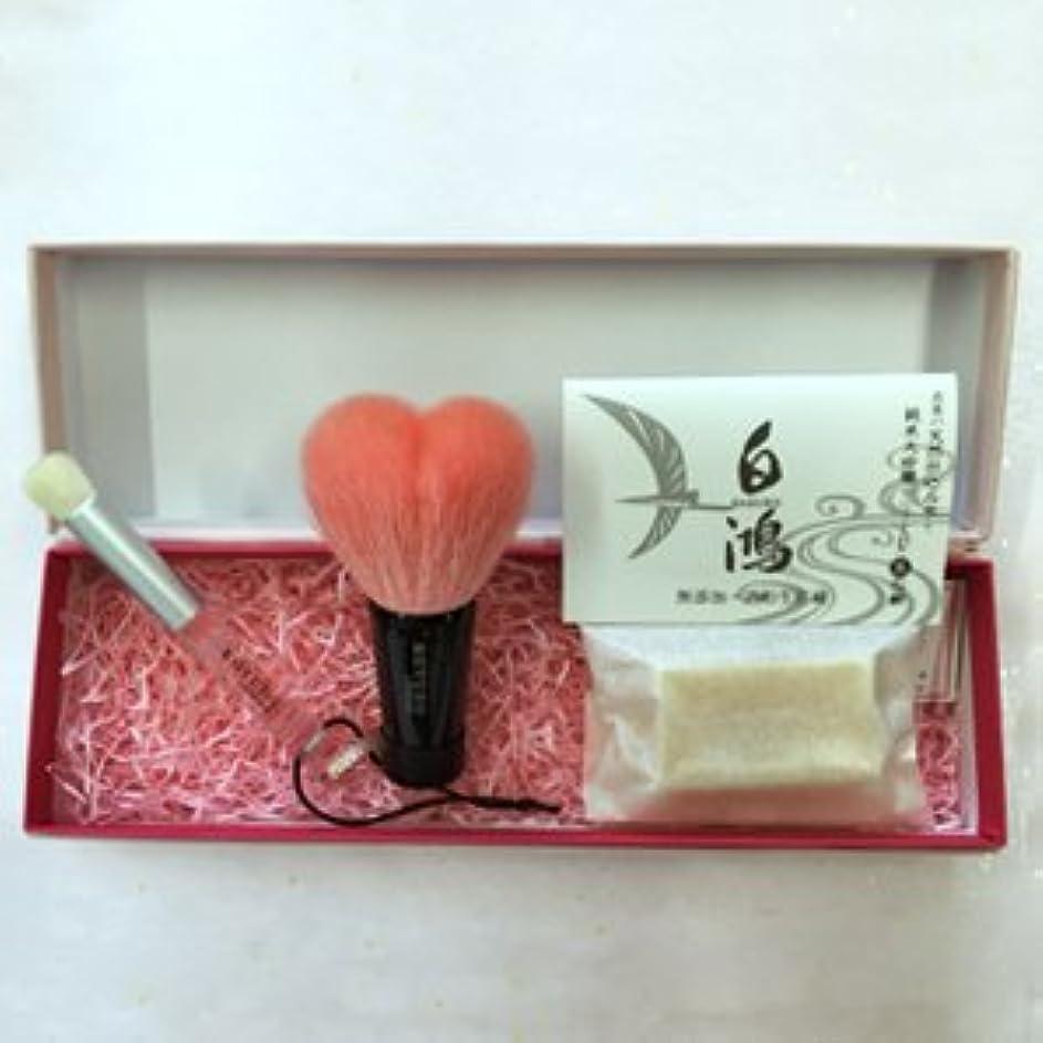 出席する出席する顧問広島県 熊野筆 ハートの洗顔セット