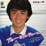 ブルー・セブンティーン (MEG-CD)