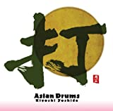 打 ASIAN DRUMS 画像