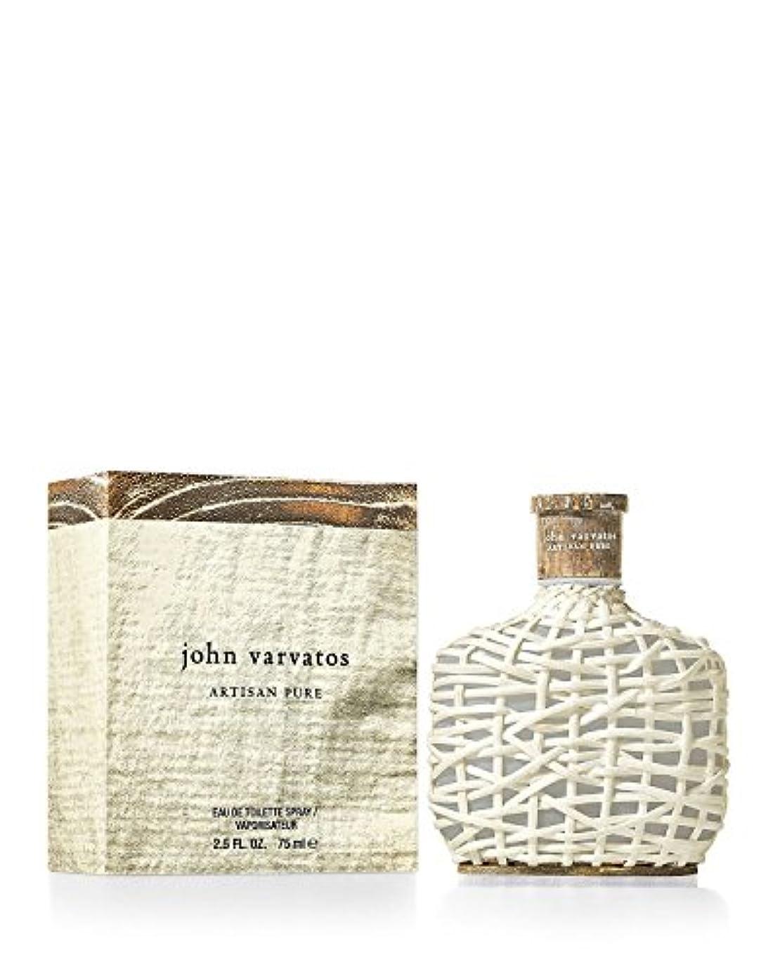定説自分を引き上げるベジタリアンJohn Varvatos Artisan Pure(ジョンバルバトス アルチザン ピュア) 4.2 oz (125ml) EDT Spray for Men