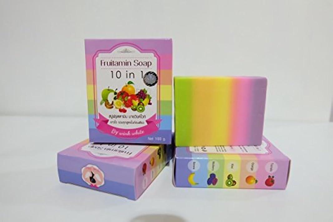 登山家マエストロ枕FRUITAMIN SOAP 10 IN 1 soap jelly cubes single vitamins park headlights course. Whitening Soap. 100 g. Free Shipping.