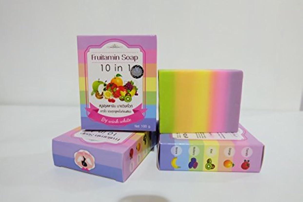 ハリウッドモロニック常習者FRUITAMIN SOAP 10 IN 1 soap jelly cubes single vitamins park headlights course. Whitening Soap. 100 g. Free Shipping.