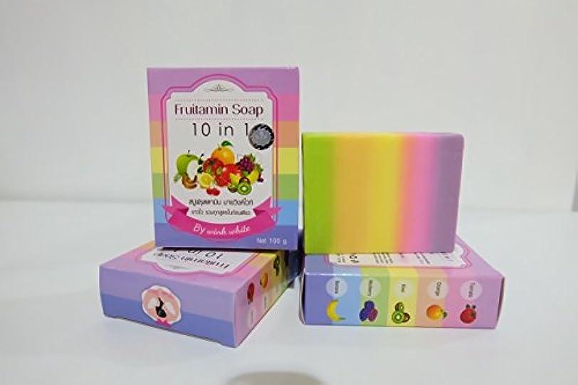 フライカイトブローホール羊のFRUITAMIN SOAP 10 IN 1 soap jelly cubes single vitamins park headlights course. Whitening Soap. 100 g. Free Shipping.
