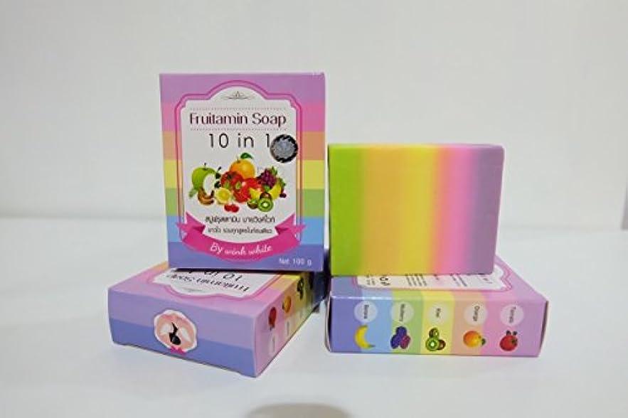 調停する縁ラベルFRUITAMIN SOAP 10 IN 1 soap jelly cubes single vitamins park headlights course. Whitening Soap. 100 g. Free Shipping.