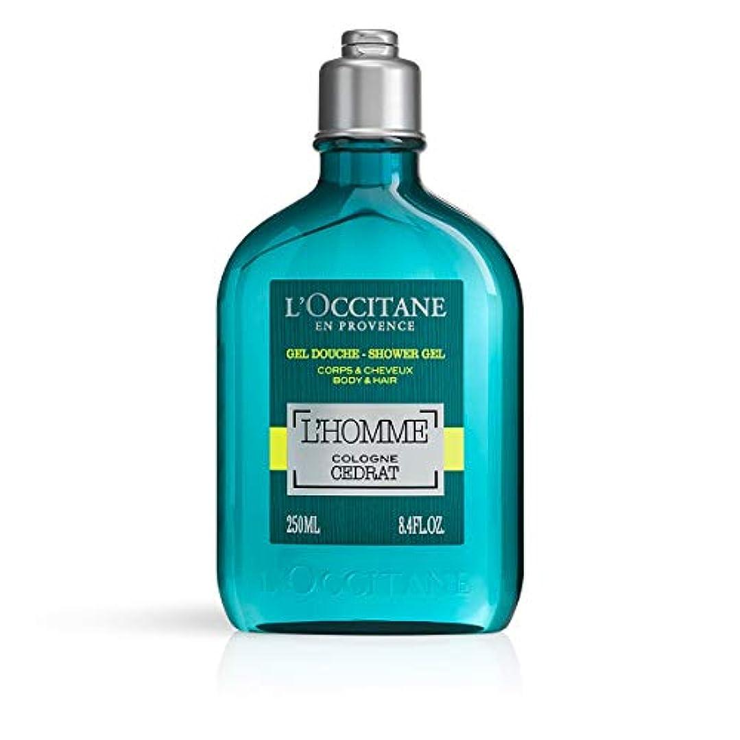 美容師ステップロビーロクシタン(L'OCCITANE) セドラオム シャワージェル 250ml