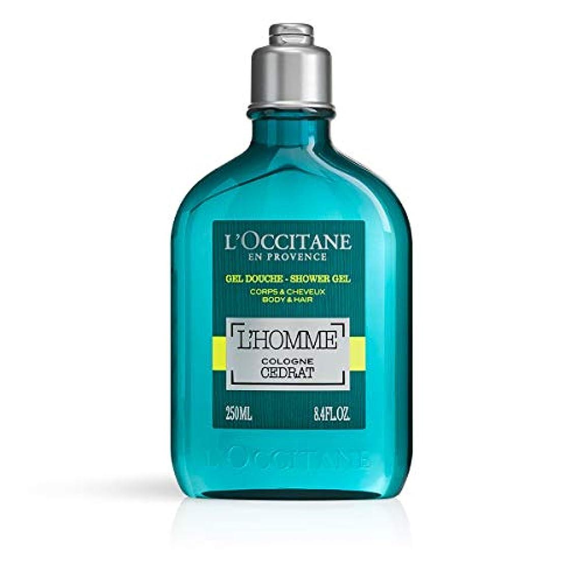 累計力浴ロクシタン(L'OCCITANE) セドラオム シャワージェル 250ml