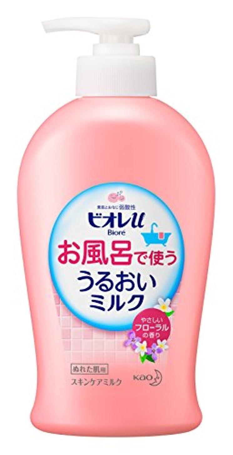 なめる信念愛国的なビオレu お風呂で使ううるおいミルク フローラル