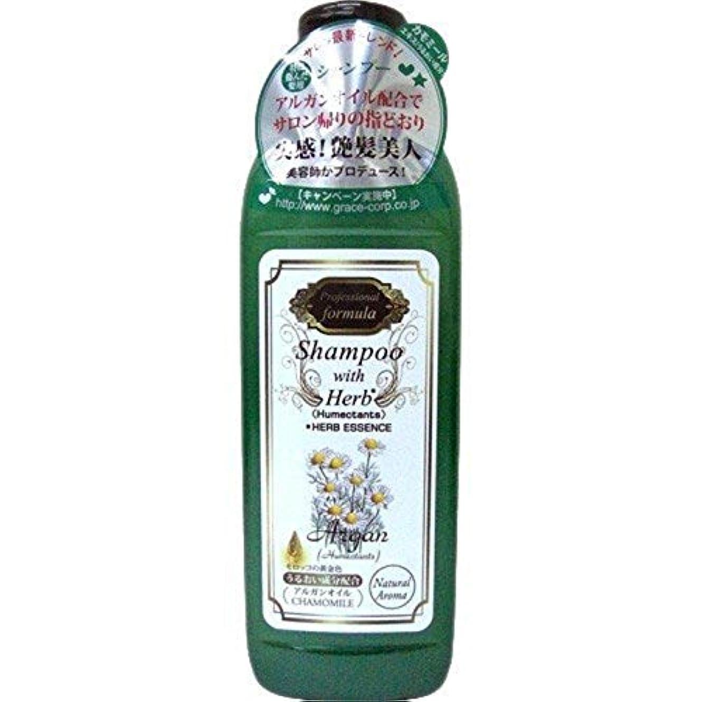 サンダー定規倉庫グレース ナチュラルERプロ シャンプー カモミール 390ml