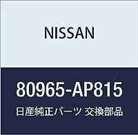 NISSAN (日産) 純正部品 ホルダー アッセンブリー、カツプ マーチ 品番80965-AP815
