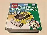 トミカ 台湾限定 OPEN! TOMICA Toyota IQ OPENちゃん オープンちゃん 台湾セブンイレブン 海外 日本未発売 [並行輸入品]