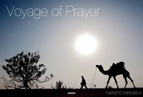 Voyage of Prayer—祈りの旅