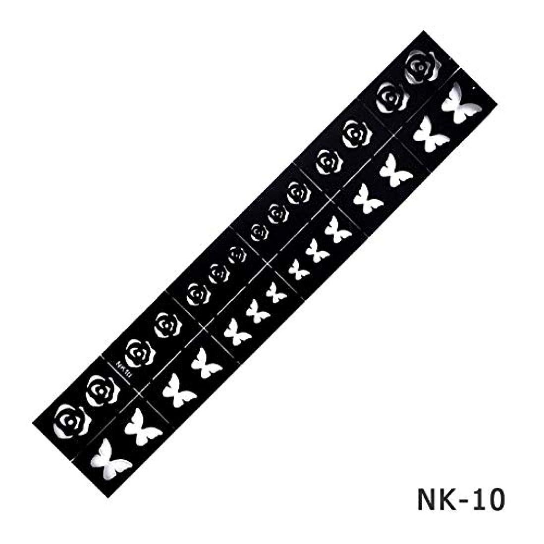 論争的楽観でもSUKTI&XIAO ネイルステッカー 1シートネイルアートのヒントガイド中空ステッカークリスタルネイルテンプレート3Dステンシルデカールフォームスタイリングツール、Nk10