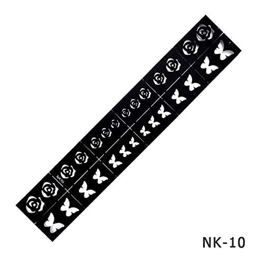 早める樹皮ファイターSUKTI&XIAO ネイルステッカー 1シートネイルアートのヒントガイド中空ステッカークリスタルネイルテンプレート3Dステンシルデカールフォームスタイリングツール、Nk10