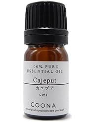 カユプテ 5 ml (COONA エッセンシャルオイル アロマオイル 100%天然植物精油)