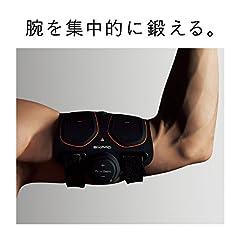 MTG SIXPAD(シックスパッド)Arm Belt(アームベルト)【メーカー純正品 [1年保証]】腕用