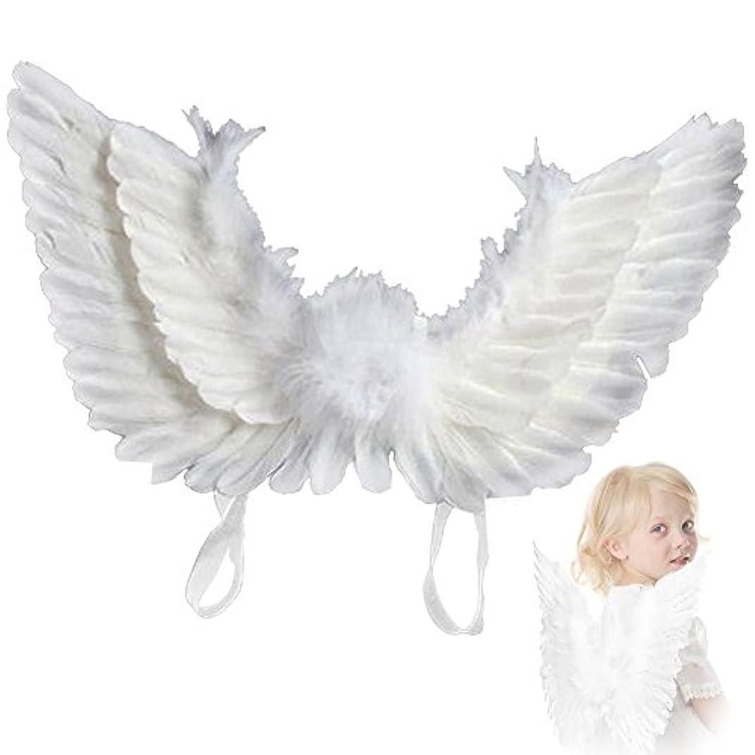 代表ラグジャグリングBestjunly 天使の羽 天使の翼 子供用 コスプレ小物 趣味のコスプレ コスチューム 仮装 衣装 小物 Cosplay小道具 舞台 コスプレ用 ホワイト