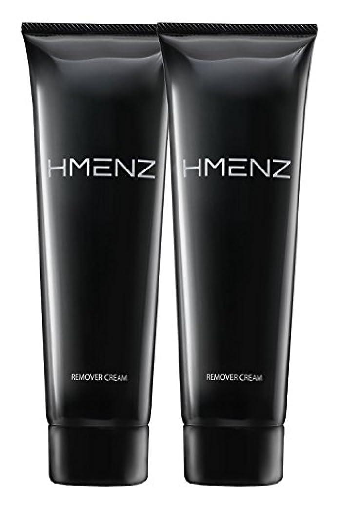 信仰狂う解放する医薬部外品 HMENZ メンズ 除毛クリーム 2個セット 陰部 使用可能 210g ×2