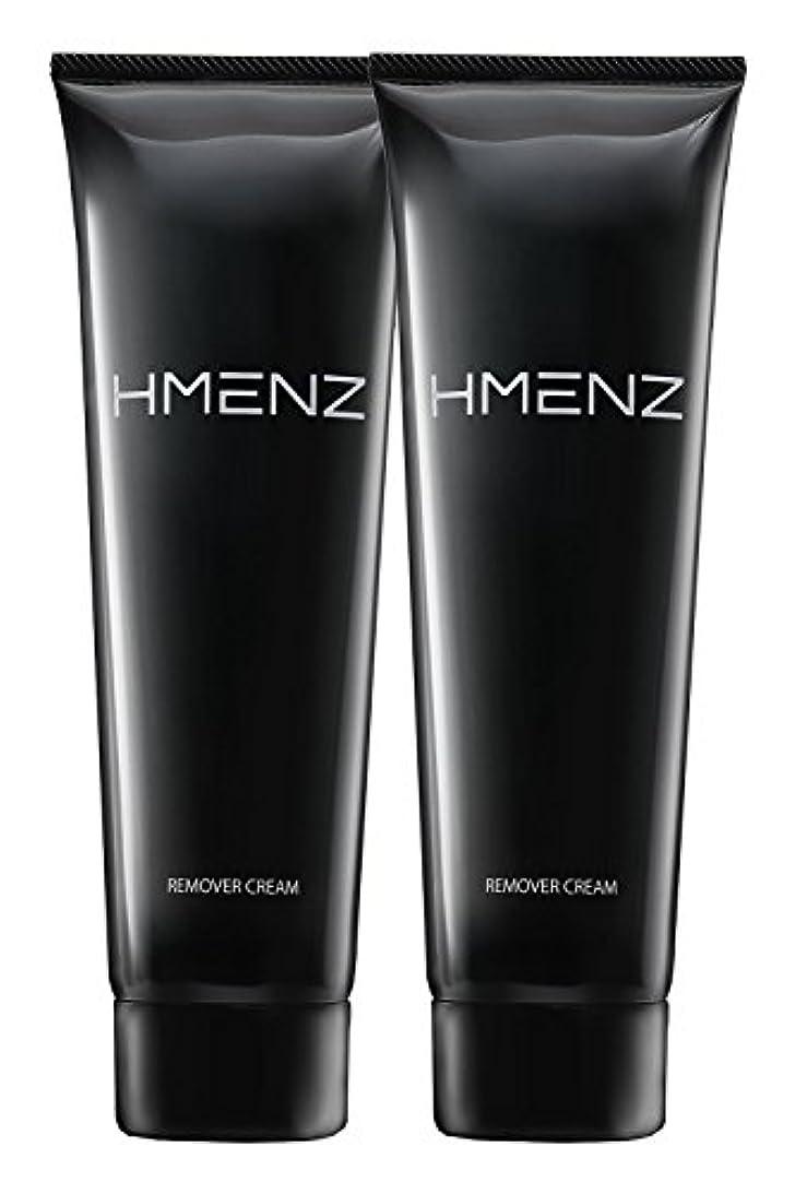 組み込むシェア不機嫌医薬部外品 HMENZ メンズ 除毛クリーム 2個セット 陰部 使用可能 210g ×2