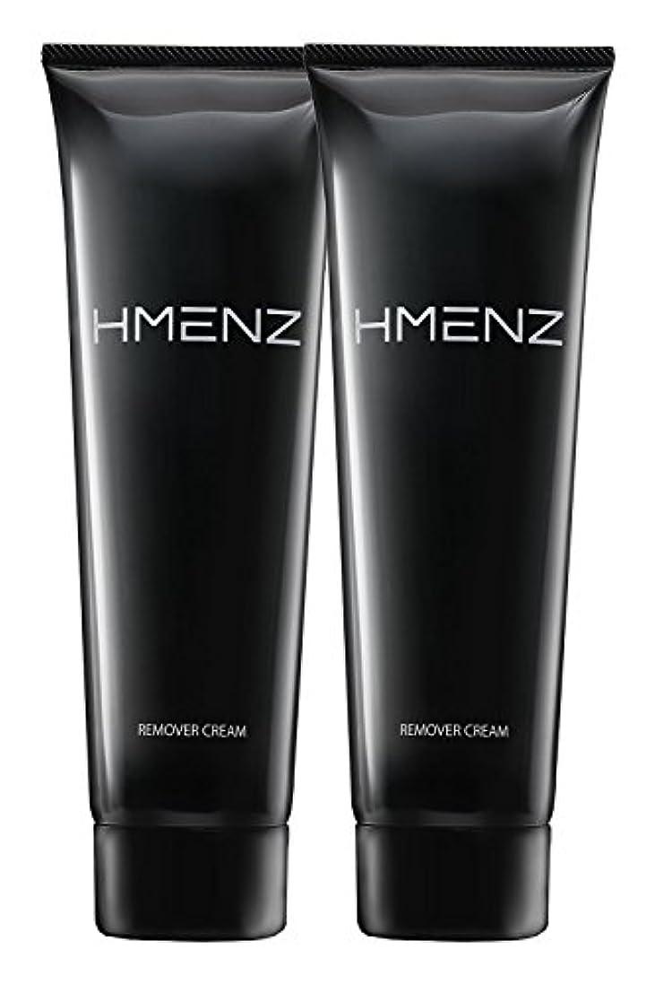 研磨レスリング休憩する医薬部外品 HMENZ メンズ 除毛クリーム 2個セット 陰部 使用可能 210g ×2