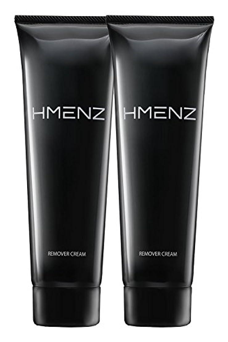 セットするつまずく分析医薬部外品 HMENZ メンズ 除毛クリーム 2個セット 陰部 使用可能 210g ×2