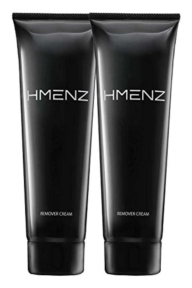 驚くべき研究所休み医薬部外品 HMENZ メンズ 除毛クリーム 2個セット 陰部 使用可能 210g ×2