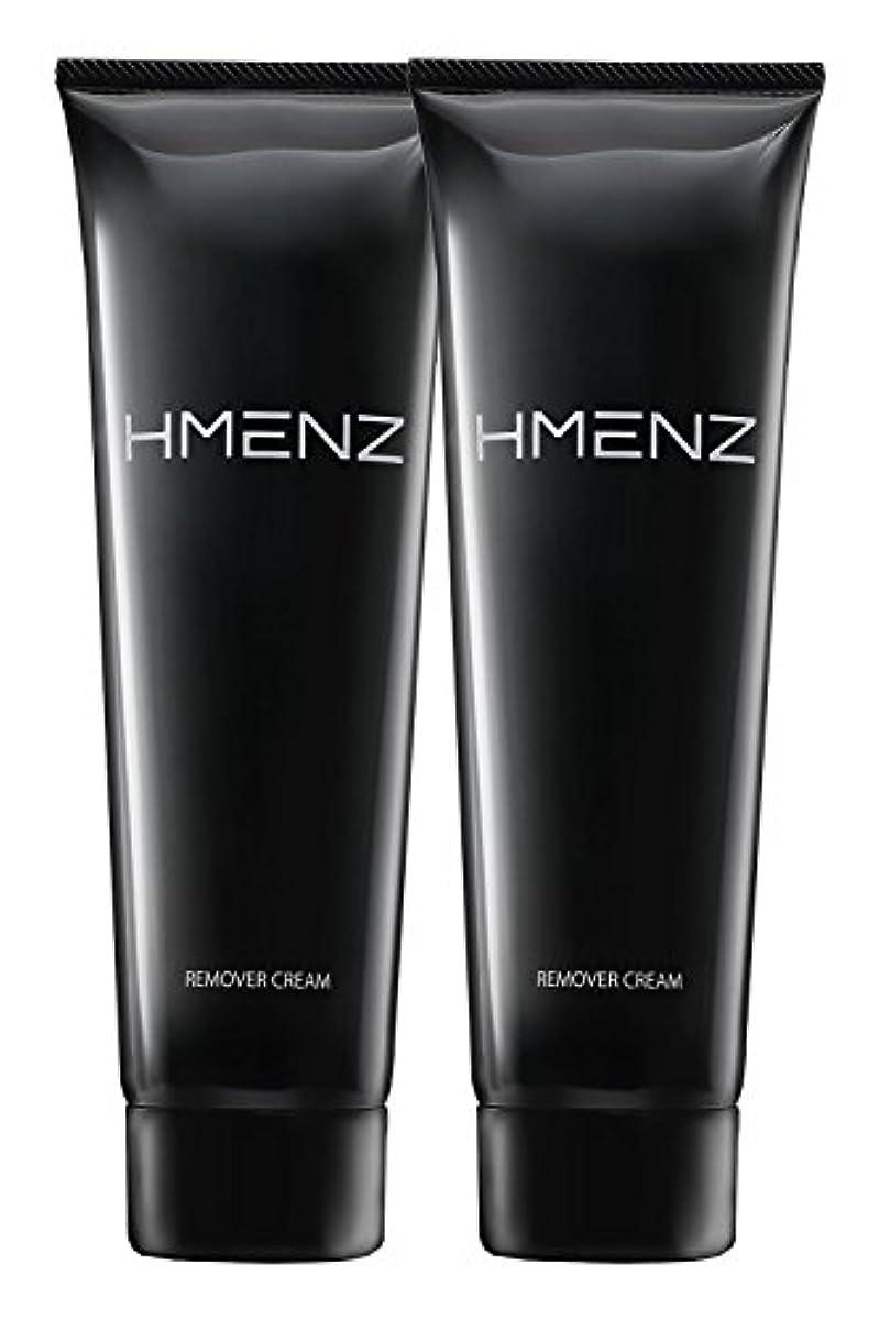 北極圏取り囲む不毛の医薬部外品 HMENZ メンズ 除毛クリーム 2個セット 陰部 使用可能 210g ×2