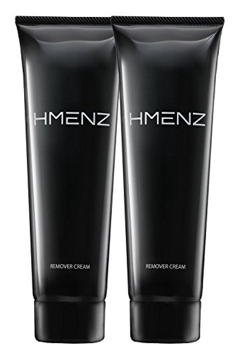 ミキサー平手打ち喉が渇いた医薬部外品 HMENZ メンズ 除毛クリーム 2個セット 陰部 使用可能 210g ×2