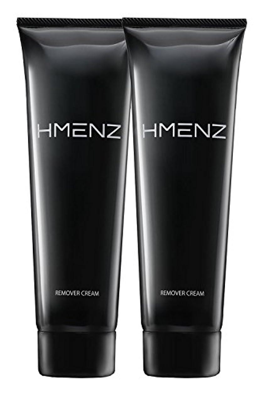 すみません横に宣伝医薬部外品 HMENZ メンズ 除毛クリーム 2個セット 陰部 使用可能 210g ×2
