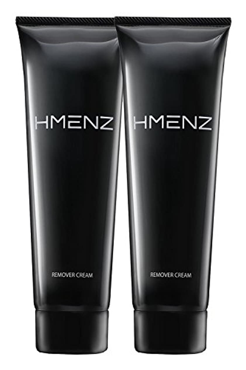 早熟地平線注ぎます医薬部外品 HMENZ メンズ 除毛クリーム 2個セット 陰部 使用可能 210g ×2