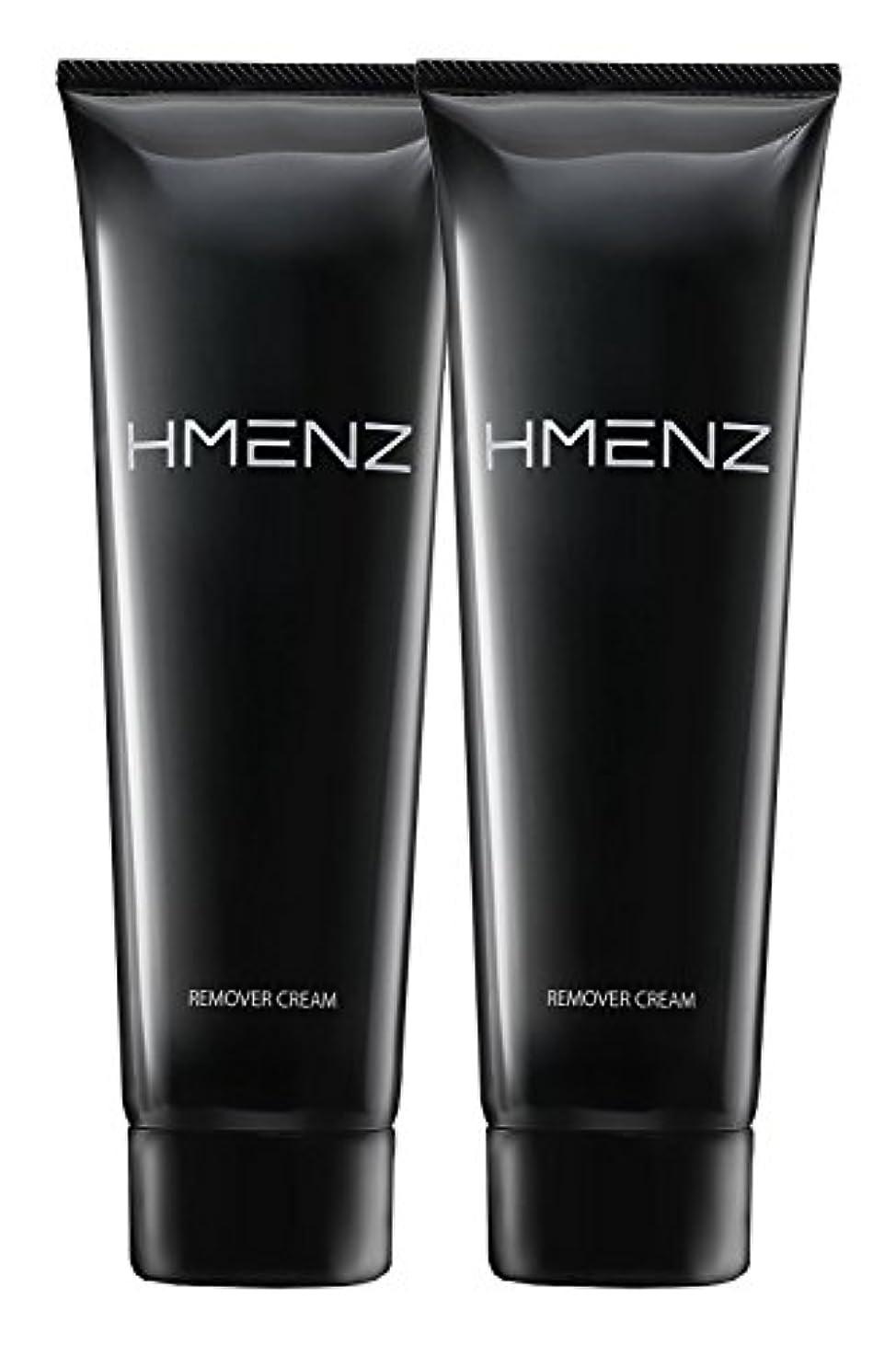 青ボクシング長くする医薬部外品 HMENZ メンズ 除毛クリーム 2個セット 陰部 使用可能 210g ×2