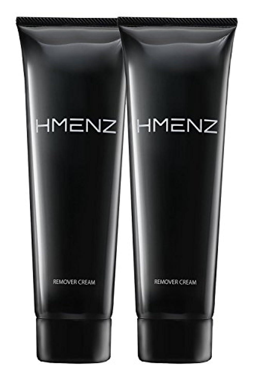 お祝いフレット計算する医薬部外品 HMENZ メンズ 除毛クリーム 2個セット 陰部 使用可能 210g ×2