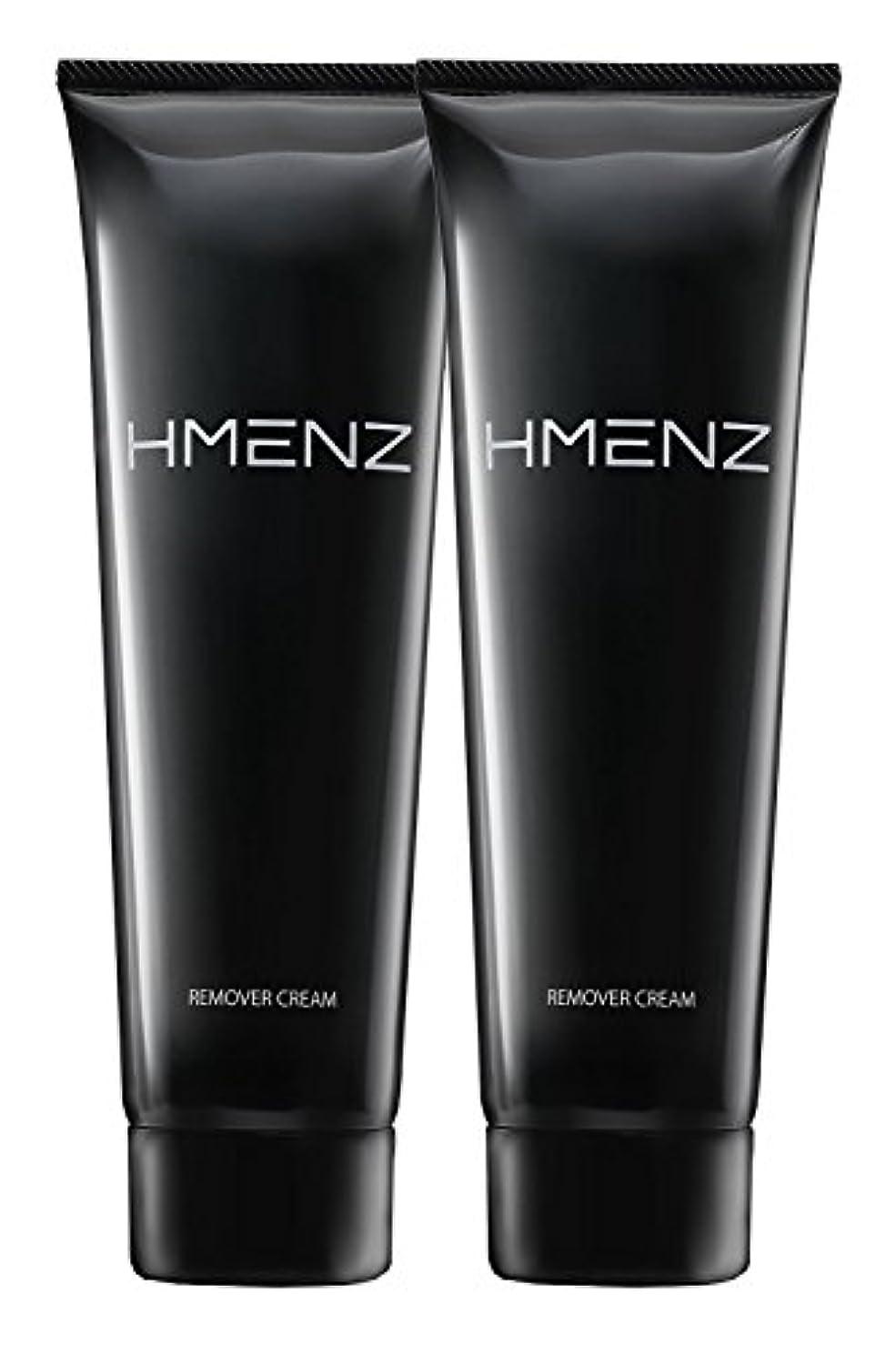 に同意する滑り台旅行医薬部外品 HMENZ メンズ 除毛クリーム 2個セット 陰部 使用可能 210g ×2